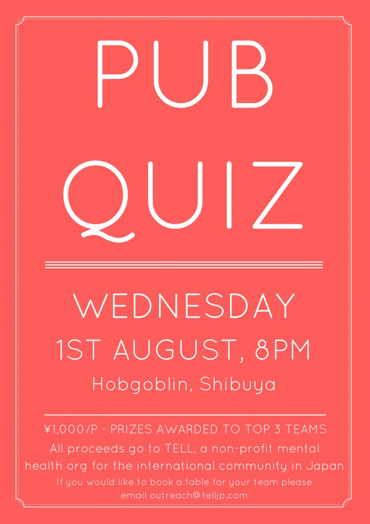 August pub quiz | TELL Japan